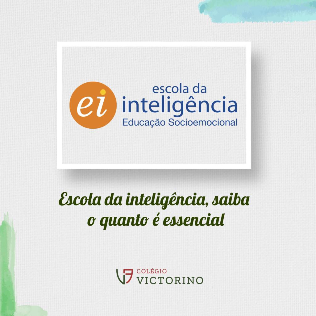 Escola da Inteligência: conheça o programa que tem otimizado a educação